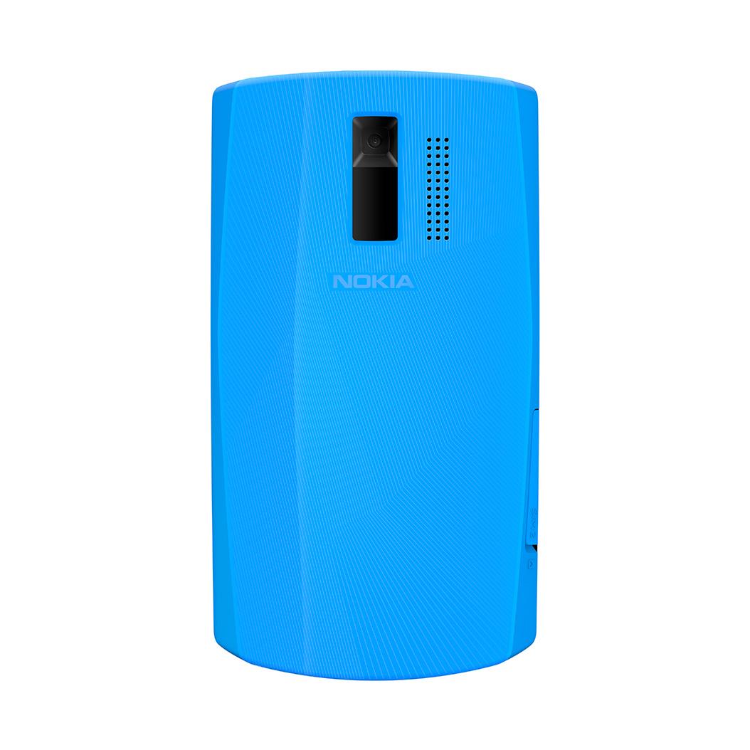 Nokia Asha 205 Mobile Themes Download