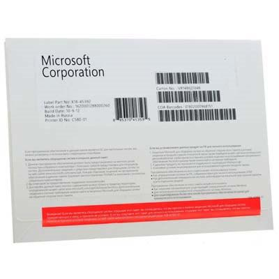 Фото: Windows 8 SL 32-bit Russian 1pk DSP OEI Region-EM DVD (4HR-00053)