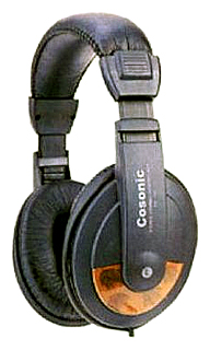 Фото: Гарнитура Cosonic CD-750V