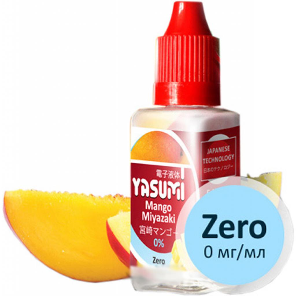 Жидкость для электронных сигарет zero купить жидкость для электронных сигарет заказать москва