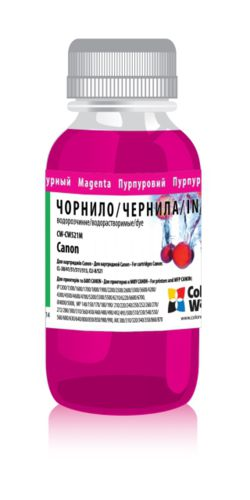 Фото: Чернила ColorWay Canon CL-38, Magenta, 200 мл (29072)
