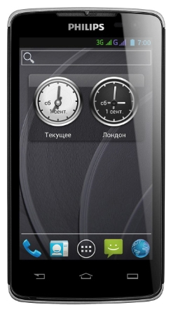 Фото: Смартфон Philips Xenium W732 Black-Gray